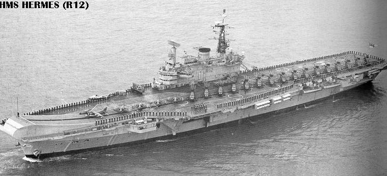 Гермес ракетный крейсер - 387e