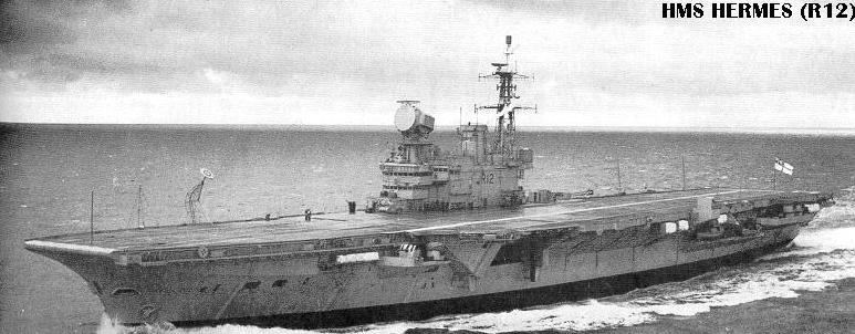 Гермес ракетный крейсер - ea