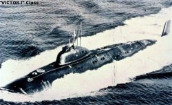 Атомные подводные лодки пр.671